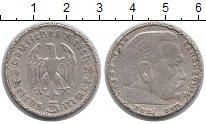 Изображение Монеты Третий Рейх 5 марок 1936 Серебро VF