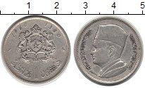 Изображение Монеты Марокко 1 дирхам 1960 Серебро VF
