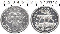 Изображение Монеты Россия 25 рублей 1995 Серебро Proof- Сохраним наш мир.Рыс