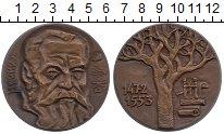 Изображение Монеты СССР настольная медаль 1974 Медь UNC-