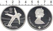 Изображение Монеты Канада 20 долларов 1987 Серебро Proof-
