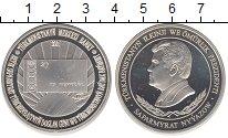 Изображение Монеты Туркменистан 500 манат 2001 Серебро Proof- День рождения С.Нияз