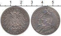 Изображение Монеты Пруссия 2 марки 1901 Серебро XF- 200 лет Королевству