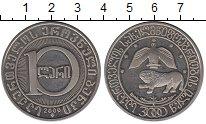Изображение Монеты Грузия 10 лари 2000 Медно-никель UNC-