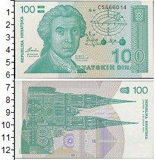 Изображение Банкноты Хорватия 100 динар 1991  UNC