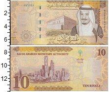 Изображение Боны Саудовская Аравия 10 риалов 2016  UNC