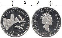 Изображение Монеты Канада Канада 1992 Серебро Proof