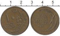 Изображение Монеты Турция 10 куруш 1922 Латунь XF
