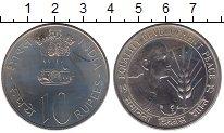 Изображение Монеты Индия 10 рупий 1975 Медно-никель UNC- ФАО