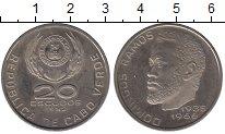 Изображение Монеты Кабо-Верде 20 эскудо 1982 Медно-никель UNC- Рамос