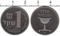 Изображение Монеты Израиль 1 шекель 1981 Медно-никель Proof
