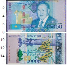 Изображение Банкноты Казахстан 10000 тенге 2016  UNC