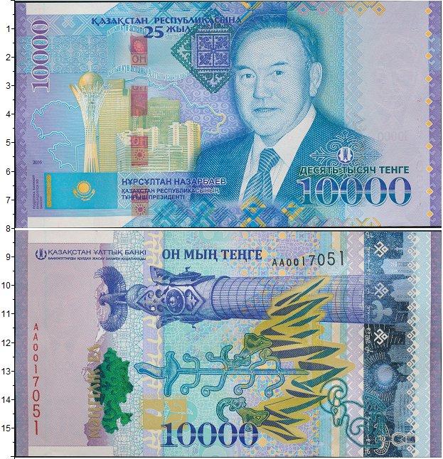 грибы картинки казахстанские купюры установки чехлов, заводская
