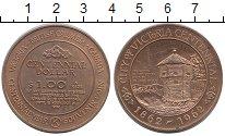 Изображение Монеты Канада 1 доллар 1962 Бронза UNC
