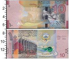 Изображение Боны Кувейт 10 динар 2015  UNC Верблюд. Птица. Здан