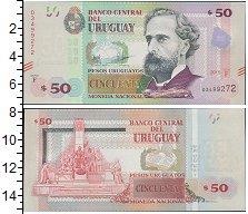 Изображение Банкноты Уругвай 50 песо 2015  UNC-