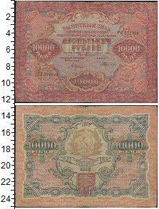 Изображение Боны РСФСР 10000 рубль 1919  VF