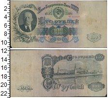 Изображение Боны СССР 100 рублей 1947  VF