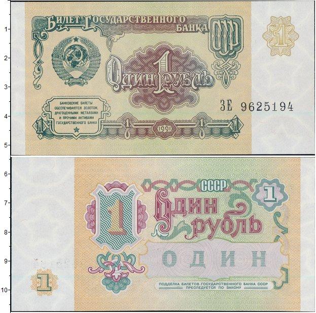 https://www.numizmatik.ru/shopcoins/images/1132/1132100b.jpg