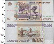 Изображение Банкноты Россия 1000 рублей 1995  UNC-