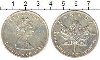 Изображение Монеты Канада 5 долларов 1989 Серебро UNC- Елизавета II.  Клено