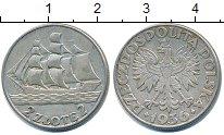Изображение Монеты Польша 2 злотых 1936 Серебро XF Каравелла.  15 - лет