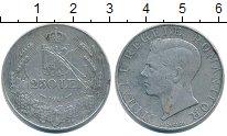Изображение Монеты Румыния 250 лей 1941 Серебро XF Михай I.