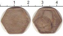 Изображение Монеты Египет 2 пиастра 1944 Серебро F