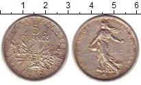 Изображение Монеты Франция 5 франков 1960 Серебро XF