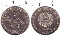 Изображение Монеты Приднестровье 1 рубль 2016 Сталь UNC- Рак