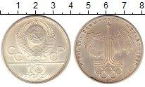 Изображение Монеты Россия 10 рублей 1977 Серебро UNC-