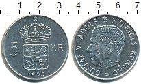 Изображение Монеты Швеция 5 крон 1955 Серебро XF Густав Адольф VI