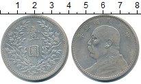 Изображение Монеты Китай 1 юань 1914 Серебро XF Юань Шинкай