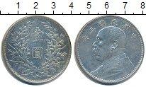 Изображение Монеты Китай 1 юань 0 Серебро XF