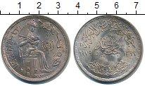 Изображение Монеты Египет 1 фунт 1979 Серебро XF