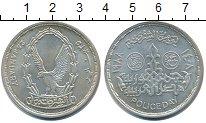 Изображение Монеты Египет 5 фунтов 1988 Серебро XF День  полиции.