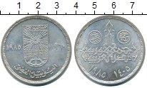 Изображение Монеты Египет 5 фунтов 1985 Серебро XF
