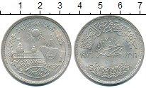 Изображение Монеты Египет 1 фунт 1972 Серебро XF Суэцкий  канал.