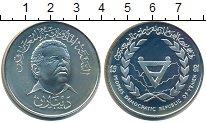 Изображение Монеты Йемен 2 динара 1981 Серебро UNC