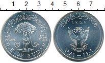Изображение Монеты Судан 10 фунтов 1981 Серебро UNC