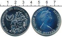 Изображение Монеты Маврикий 25 рупий 1982 Серебро UNC