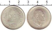 Изображение Монеты Египет 25 пиастров 1970 Серебро UNC Гамаль  Абдель  Насе