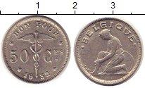 Изображение Монеты Бельгия 50 сантим 1932 Медно-никель VF