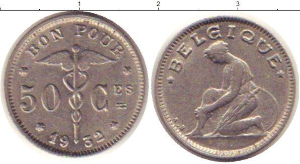Монета один сантим 1932 цена купить книжный каталог монет