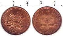 Изображение Монеты Папуа-Новая Гвинея 2 тоа 1996 Медь XF