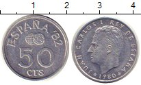 Изображение Монеты Испания 50 сентимо 1980 Алюминий VF ЧМ по футболу 1982 -