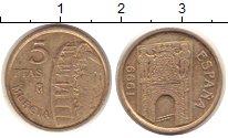 Изображение Монеты Испания 5 песет 1999 Латунь VF