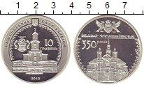 Изображение Монеты Украина 10 гривен 2012 Серебро Proof-