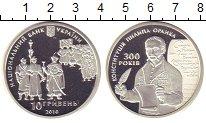 Изображение Монеты Украина 10 гривен 2010 Серебро Proof-