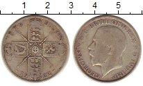 Изображение Монеты Великобритания 1 флорин 1922 Серебро VF